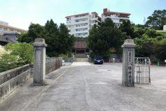 八幡神徳寺