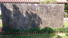 久高島のヒンプン