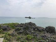 浜比嘉竜宮からの海
