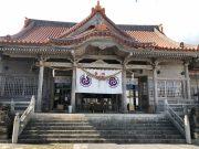 普天間宮の社殿