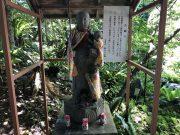 金武観音寺のお地蔵様