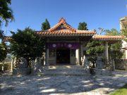 識名宮の社殿