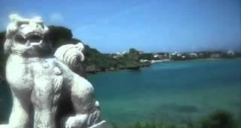 沖縄音楽【作業用BGM】琉球音楽 沖縄民謡 琉球の癒し