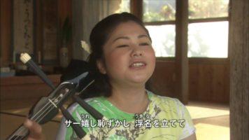 夏川りみ/安里屋ユンタ