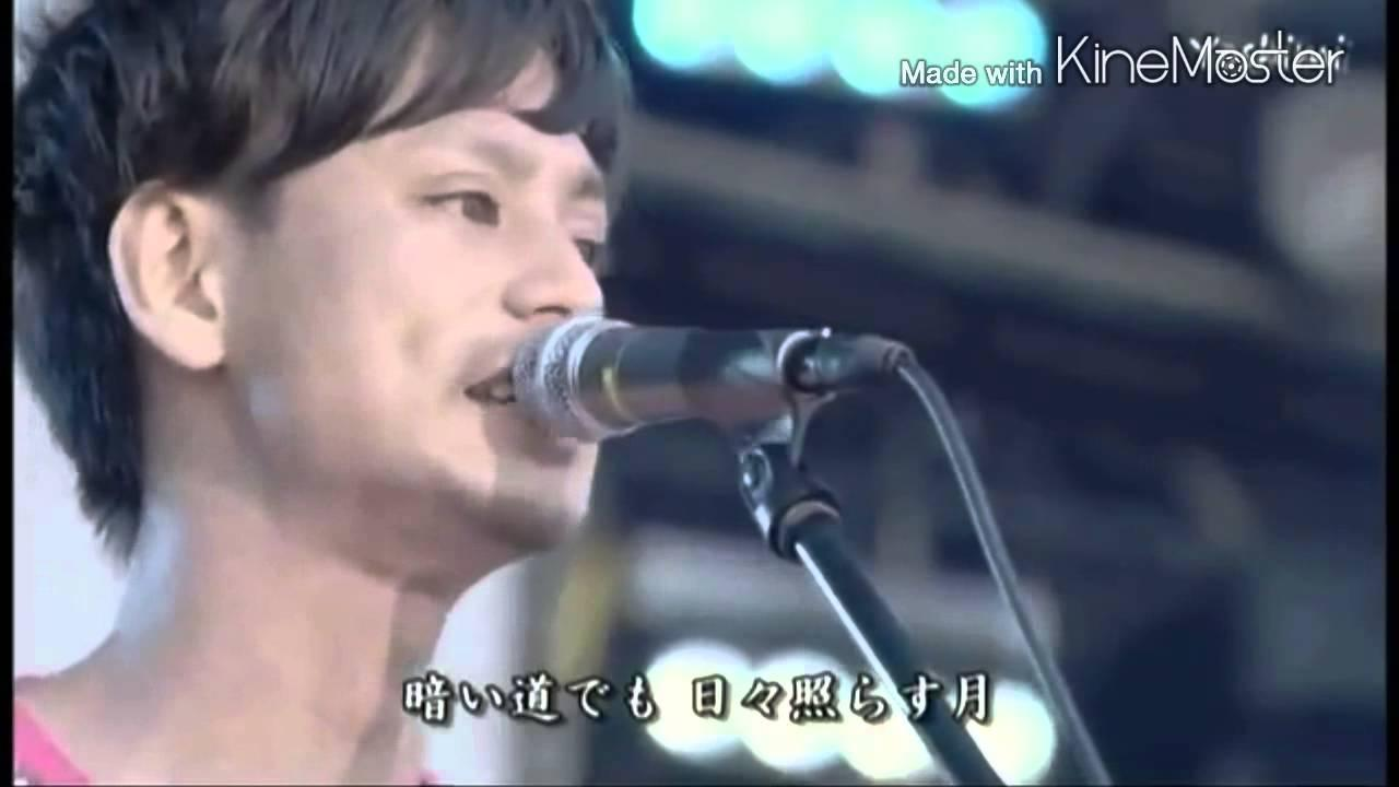 MONGOL800/小さな恋の歌