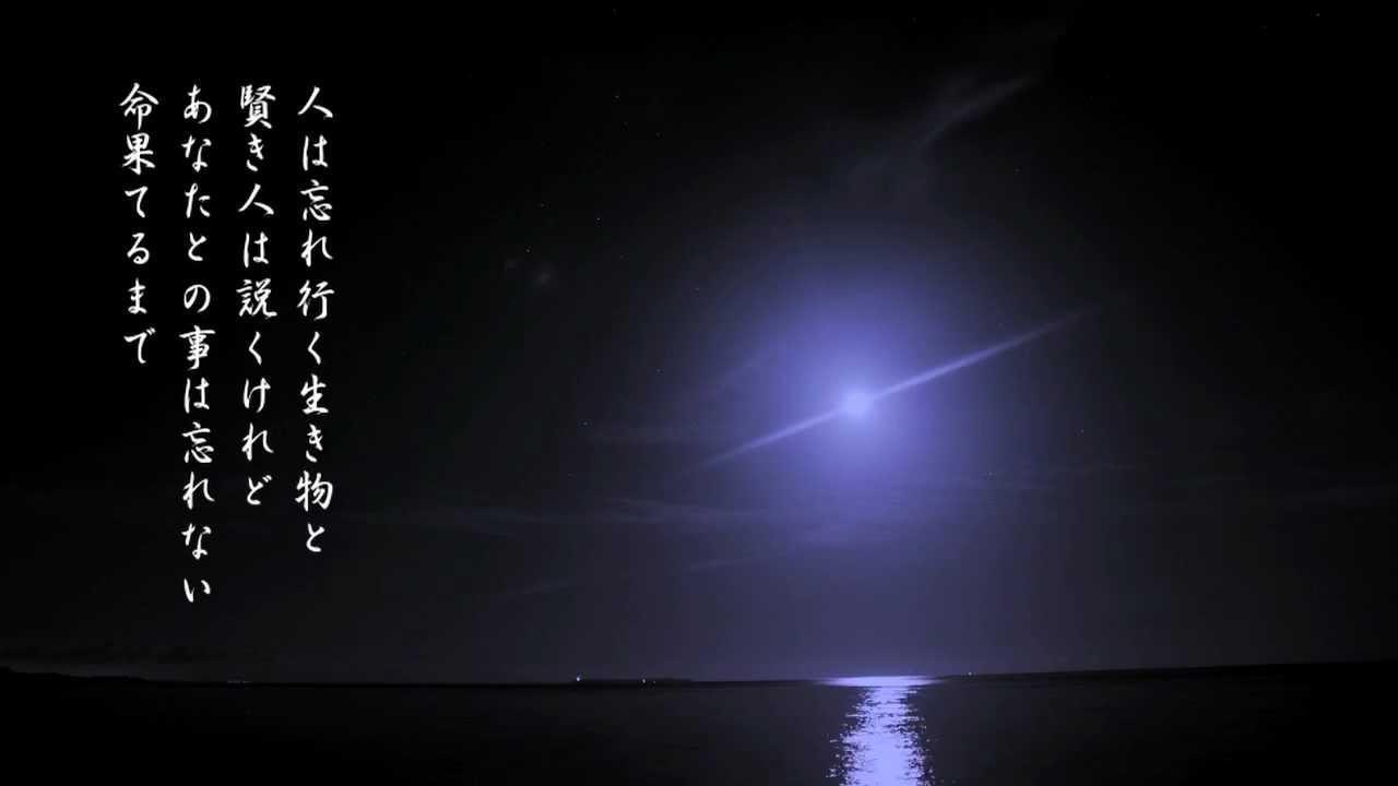 上間綾乃/泣ける歌 あいうた